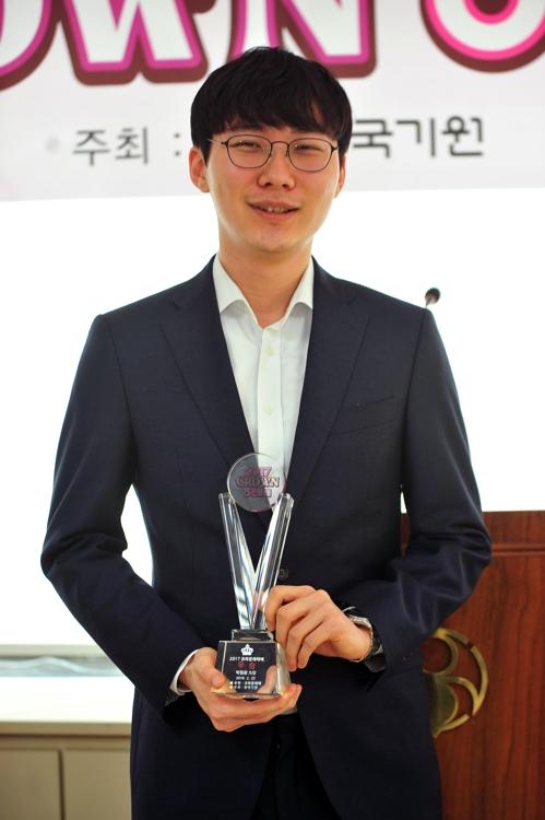 박정환 9단[한국기원 제공=연합뉴스]