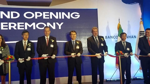 신한은행 멕시코법인 개설