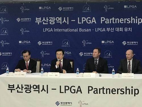 부산시-LPGA 파트너십 조인식 [부산시 제공=연합뉴스]