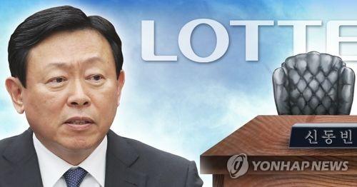 신동빈 롯데그룹 회장 [연합뉴스 CG]