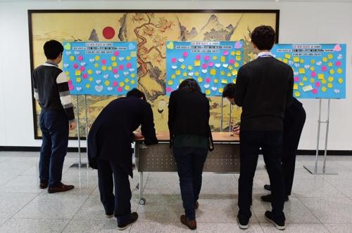 코이카 직원들이 성 평등 지지 공모에 응모하고 있다.