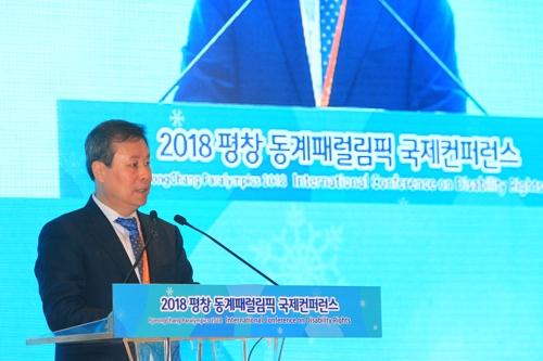 축사하는 도종환 문화체육관광부 장관 [연합뉴스 자료사진]
