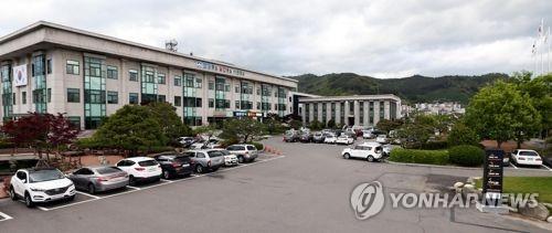 경남 하동군청 전경[연합뉴스 자료사진]