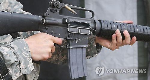 M16 소총 [연합뉴스 자료 사진]