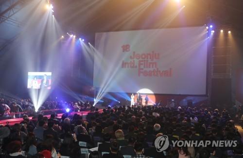 제18회 전주국제영화제 개막식 모습. [연합뉴스 자료사진]
