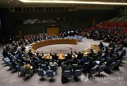 유엔 안전보장이사회 회의 자료사진