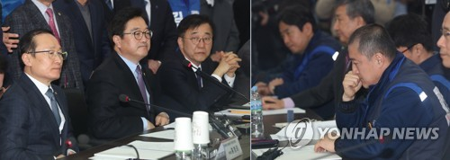 민주당 GM특위 군산서 간담회