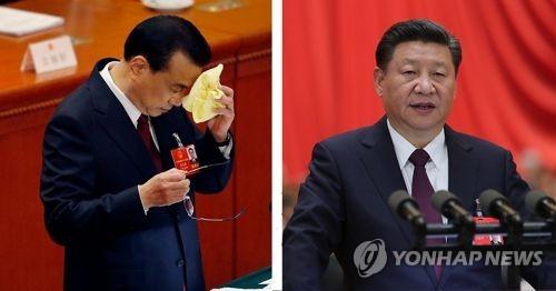 리커창과 시진핑[연합뉴스 자료사진]