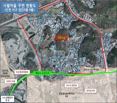 인천 서구 왕길동 사월마을 주변