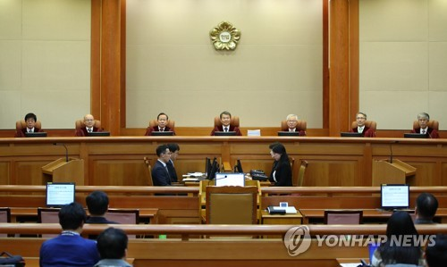 '대형마트 영업시간 제한' 위헌여부 공개변론