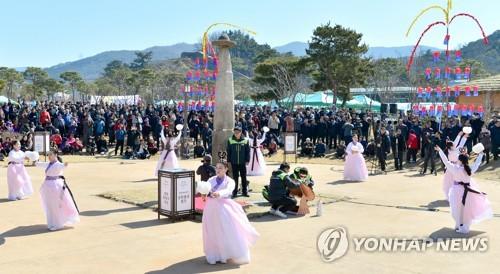 평창동계패럴림픽 성화 고창서 채화[연합뉴스 자료사진]