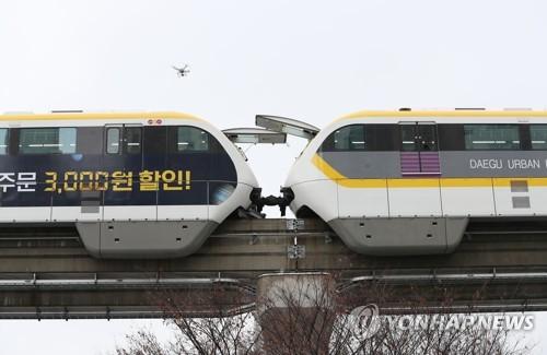 후속 열차 연결 [연합뉴스 자료사진]