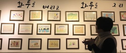 김성은 관장이 할머니들의 그림을 설명하고 있다(성연재 기자)
