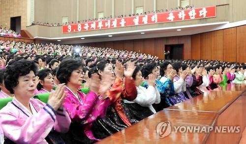 작년 북한서 열린 여성의날 107주년 중앙보고회