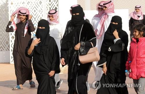 니캅을 쓴 사우디 여성들[AFP=연합뉴스자료사진]