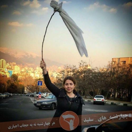 이란의 히잡 강요 반대 운동[트위터]