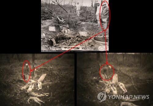 1944년 위안부 학살 현장의 중국군