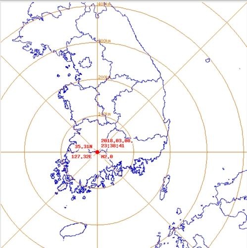 8일 오후 11시 38분께 전남 곡성군 북동쪽 4㎞ 지점서 규모 2.0 지진 발생