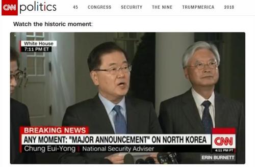 CNN 캡처