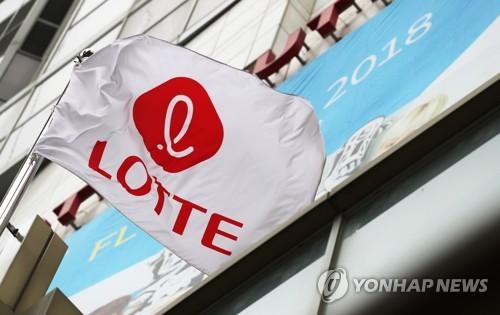 롯데그룹 로고 [연합뉴스 자료사진]