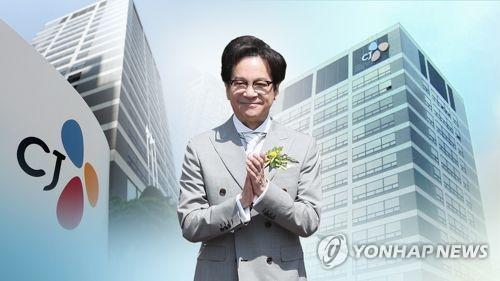 이재현 CJ그룹 회장 [연합뉴스TV 제공]