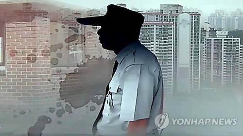 아파트 경비원[연합뉴스TV 제공]