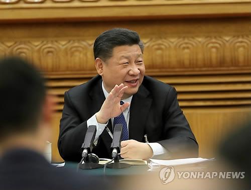 시진핑 주석
