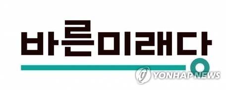 바른미래당 로고
