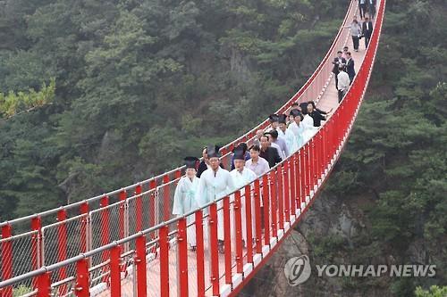 파주 감악산 운계출렁다리[연합뉴스 자료사진]