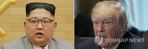 김정은 북한 노동당 위원장과 도널드 트럼프 미국 대통령