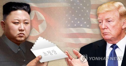 트럼프, 김정은 초청 수락(PG)