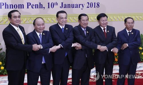 지난 1월 캄보디아에서 열린 제2회 메콩강-란창강 정상회의[epa=연합뉴스 자료사진]