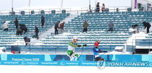 패럴림픽 개막, 차질 없게