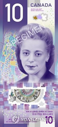 첫 흑인 여성 초상을 담은 캐나다 10달러 신권 [로이터=연합뉴스]