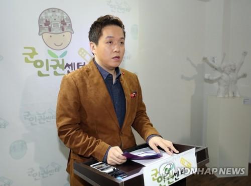 임태훈 군인권센터 소장