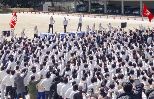 도요타<일 아이치현> 교도=연합뉴스 자료사진] 일본 노사교섭인 춘투의 가늠자