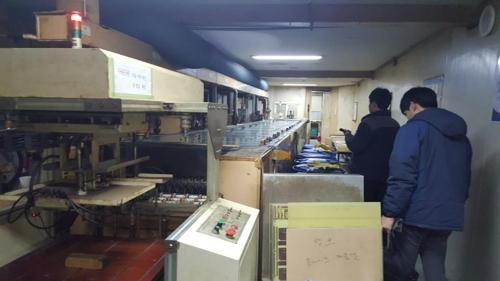 오염물질 배출사업장 점검