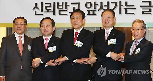 손 맞잡은 하나금융 임원들