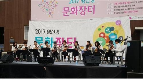 영산강문화관, 문화장터 17일 개장…주말·공휴일 운영