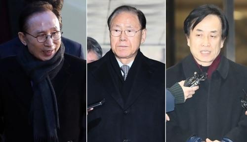 왼쪽부터 이명박 전 대통령, 김백준 전 기획관, 김희중 부속실장 [연합뉴스 자료사]