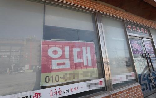 1년째 영업 중단된 식당