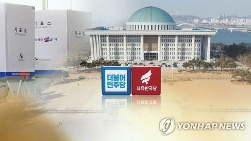 공천심사 시작, 지방선거 경선레이스 예열 (CG)