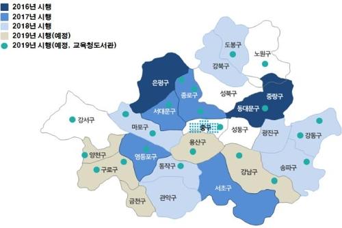책이음 서비스 참여 도서관 현황 [서울시 제공=연합뉴스]