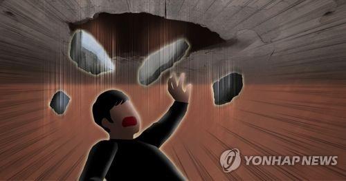 붕괴 사고 [연합뉴스 자료 이미지]