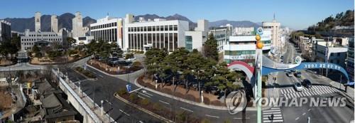 양산시청 전경 [연합뉴스 자료사진]