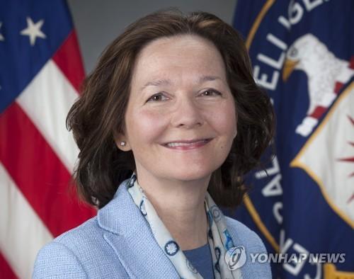 지나 해스펠 CIA 국장 지명자