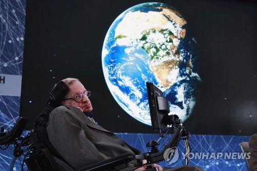 호킹 박사의 2016년 모습[로이터=연합뉴스]