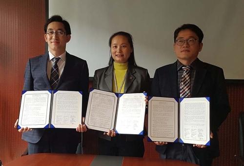 대전시-충남대-중국 동승과기원 업무협약