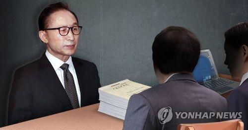 이명박 전 대통령 검찰조사 (PG)