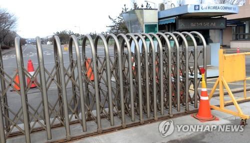 폐쇄된 한국GM 군산공장 [연합뉴스 자료사진]